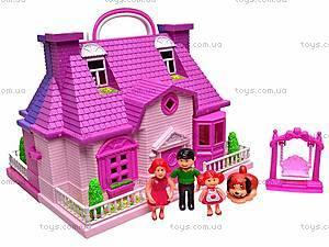 Домик для кукол «My happy family», 8039