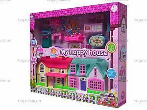 Домик для кукол My Happy House, 8061, отзывы