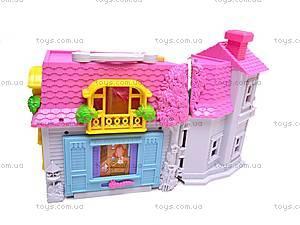 Домик для кукол, раскладной, 08983, отзывы