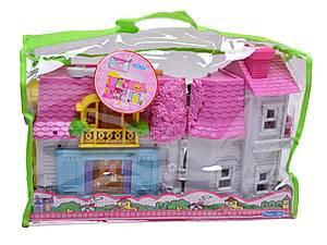 Домик для кукол, раскладной, 08983, игрушки