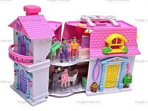 Домик для кукол, раскладной, 08983