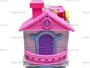 Домик для кукол, раскладной, 08983, детские игрушки