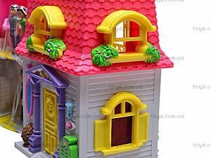 Домик для кукол, со звонком, 08963, детские игрушки