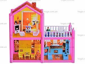 Домик игрушечный, 912
