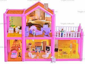 Домик игрушечный детский, 914
