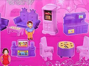 Домик игрушечный для кукол с мебелью, BS899-12X, купить