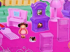 Домик игрушечный для кукол с мебелью, BS899-12X, отзывы