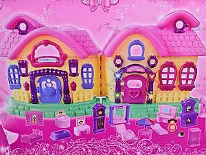 Домик игрушечный для кукол с мебелью, BS899-12X, цена