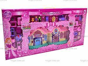 Домик игрушечный для кукол с мебелью, BS899-12X