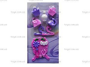 Домик игрушечный для пони, MK5284953, фото
