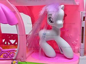 Домик игрушечный для пони, MK5284953, цена