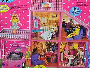 Домик куклы с машиной, 6981, цена