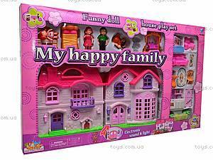 Домик кукольный Наppy family, 8032, купить