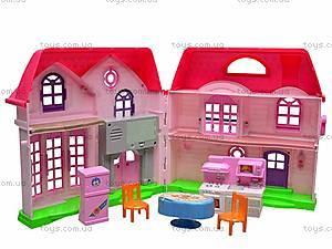 Домик кукольный Наppy family, 8032, фото