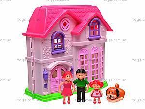 Домик кукольный Наppy family, 8032