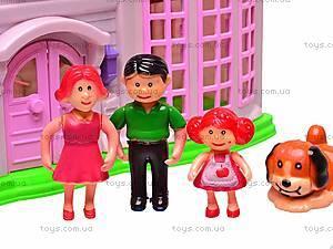 Домик кукольный Наppy family, 8032, цена