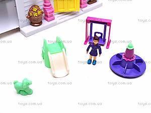 Домик с куколками и мебелью, 08320D, магазин игрушек