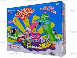 Домик «Шалун парк» со зверьком, 88720, детские игрушки