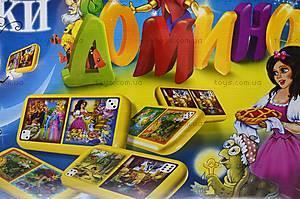 Домино детское «Сказки», , цена