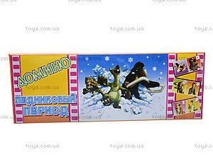 Домино для детей «Ледниковый период», , купить