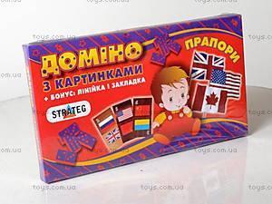 Домино «Флаги», 754