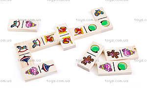 Домино «Игрушечки», 5555-3