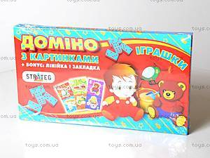 Домино «Игрушки», 887
