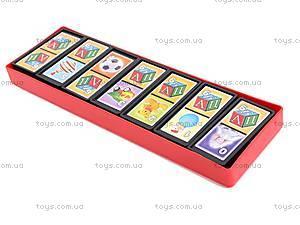 Домино «Любимые игрушки», в футляре, 00013, отзывы