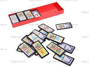 Домино «Любимые игрушки», в футляре, 00013, цена