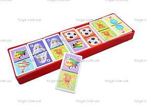 Домино «Любимые игрушки», в футляре, 00013, купить