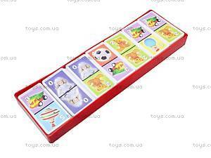 Домино «Любимые игрушки», в футляре, 00013, фото