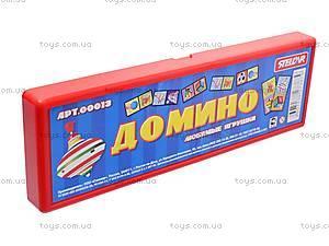 Домино «Любимые игрушки», в футляре, 00013