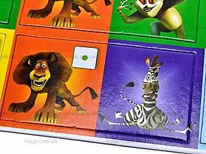 Домино «Мадагаскар», , отзывы