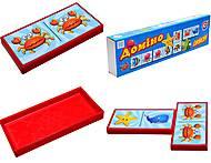 Детское домино «Океан», 3299, toys.com.ua