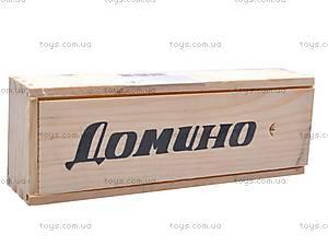 Домино в деревянной коробочке, 4807, фото