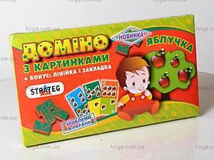Домино «Яблочки», 761