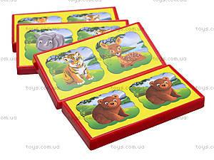 Детское домино «Зоопарк», 3305, купить