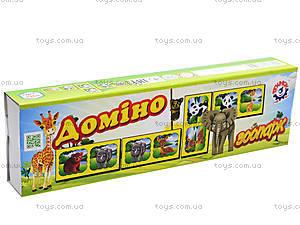 Детское домино «Зоопарк», 3305, отзывы