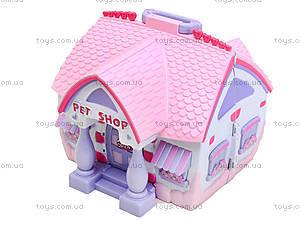 Кукольный домик PetShop, 5588A, фото