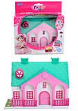 Игрушечный домик для кукол «Семья», SL32522, тойс ком юа