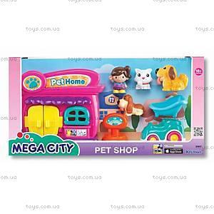 Домик для домашних зверей Mega city, K32807
