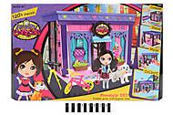 Домик для куклы «Happy Cottage», 5001, купить