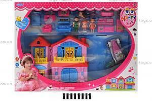 Детский кукольный домик «Счастливая семья», SL32588C