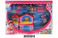 Детский кукольный домик «Счастливая семья», SL32588C, тойс