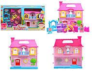 Красивый дом для кукол, 2 вида, KB99-10B, отзывы