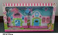Домик для кукол, с мебелью, 821, купить