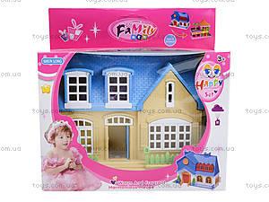 Домик для кукол «Семья», SL32512, фото