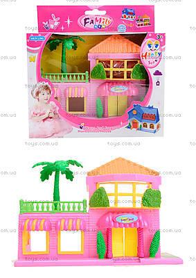 Домик для кукол «Семья», SL32512