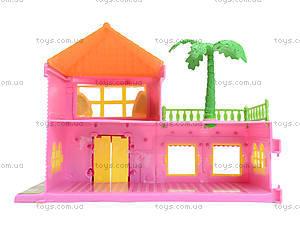 Домик для кукол «Семья», SL32512, игрушки