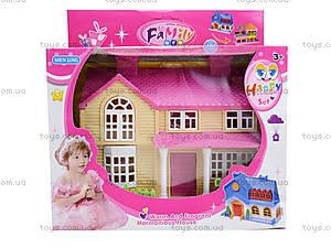 Домик для кукол «Семья», SL32512, магазин игрушек